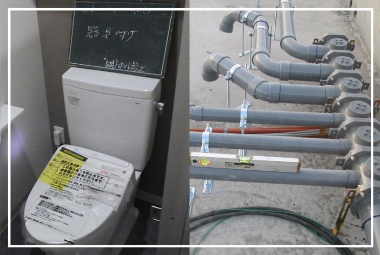 水漏れ修理・排水詰まり修理